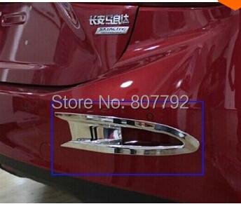 car styling 2014 Mazda 3/AXELA ABS Chrome Rear Fog light Lamp Cover Trim - Modify the world store