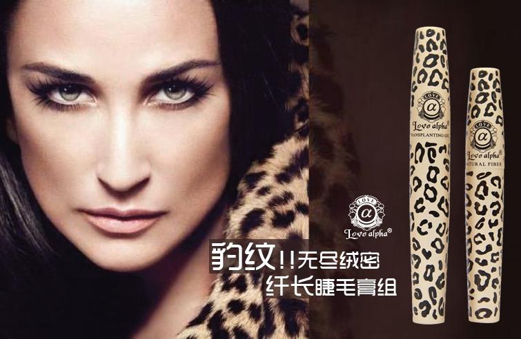 Wild Leopard Mascara 3D FIBER LASHES Love Like Alpha Waterproof Transplanting Gel&Natural Make Up Cosmetics(China (Mainland))