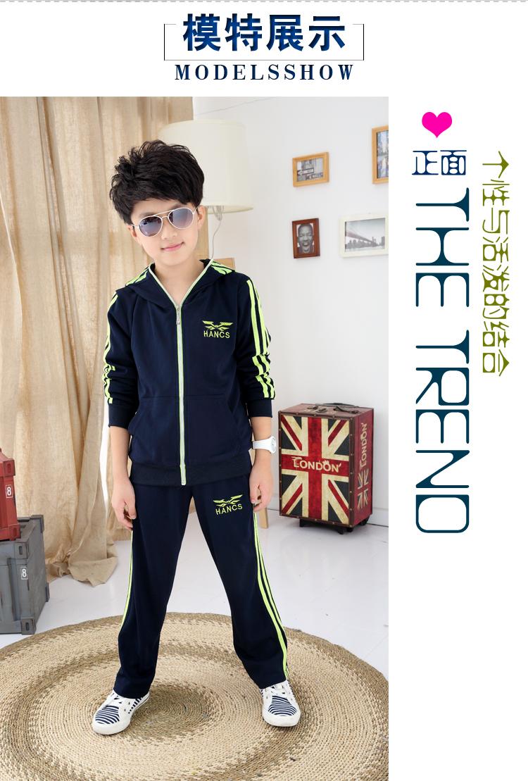 Скидки на Новый стиль дети простой шаблон рубашка брюки спортивные костюмы комплект одежды дети ребенок спортивные одежда для мальчиков 2 5pics/set