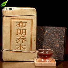 pu er tea High Quality Chinese Organic Brick pu'er tea Lose Weight Fragrant  Aroma Delicacy Healthcare puer tea ETH242
