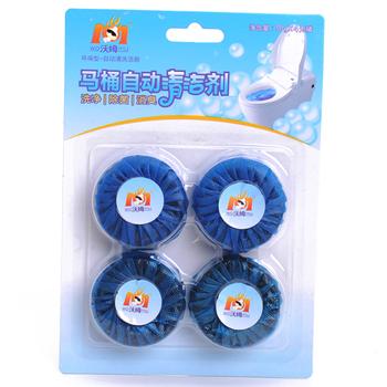 Led blue bubble toilet automatic toilet bowl cleaner cleanser antiperspirant jiece po