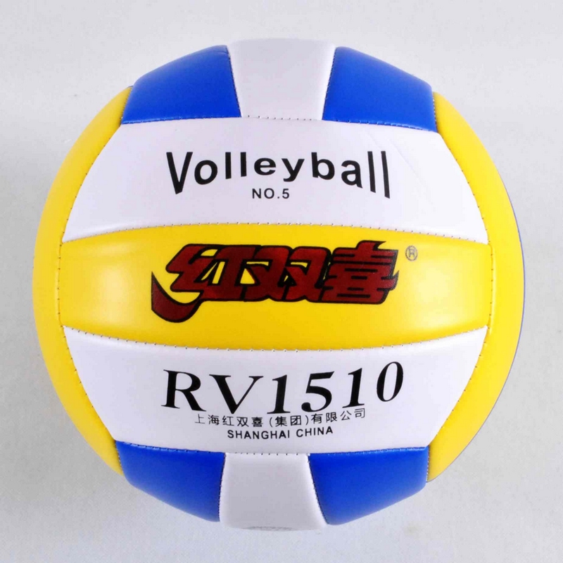 free shipping ! Double happiness volleyball soft volleyball high quality volleyball(China (Mainland))