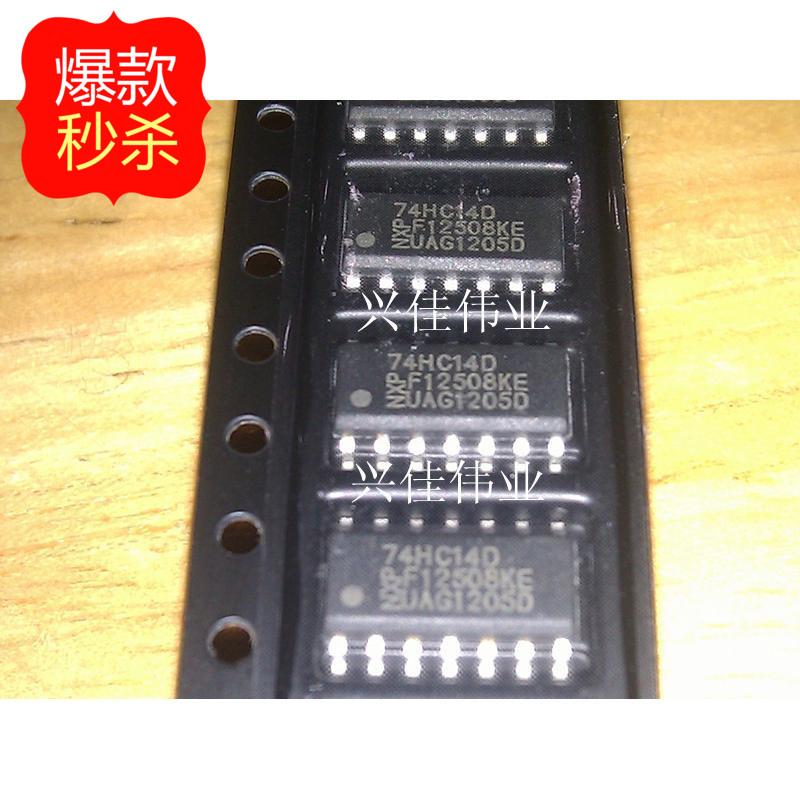 20pcs The new six-way 74HC14D SN74HC14DR Schmitt trigger inverter IC chip SOP-14(China (Mainland))