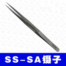 1pcs SS-SA Ultra Precision Anti-Acid Stainless Steel Straight Tweezers Forceps for Mobile Phone Tablet PC Repair Tools Free Ship(China (Mainland))