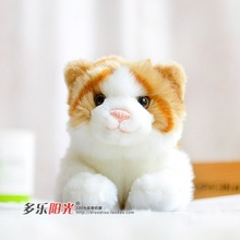 high quality doll tiger cat plush toy artificial animal Cute cat doll stuffed toy tiger cat free shipping 36cm