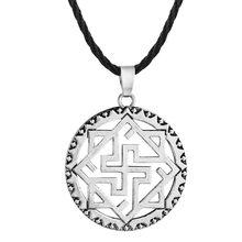 QIAMNI Kolovrat Talisman สร้อยคอจี้ Runes Pagan Amulet Bijouterie ชาติพันธุ์ Slavic สร้อยคอผู้ชายเครื่องประดับ Charm Dropshipping(China)