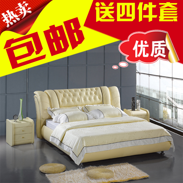 Double leather bed leather Software IKEA bedroom small apartment European high-grade brand pneumatic marriage bed 1.8 Delivery(China (Mainland))
