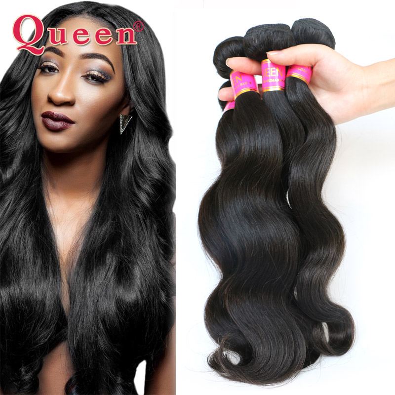 Rosa Hair Products 4 Bundles Brazilian Body Wave Wet And Wavy Virgin Brazilian Hair Top Hair Extensions Mink Brazilian Hair