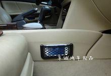 Car carrying bag Car Accessories For Ford focus kuga fiesta Chevrolet cruze AVEO Hyundai Solaris Verna ix25 Fiat 500 500C 500L