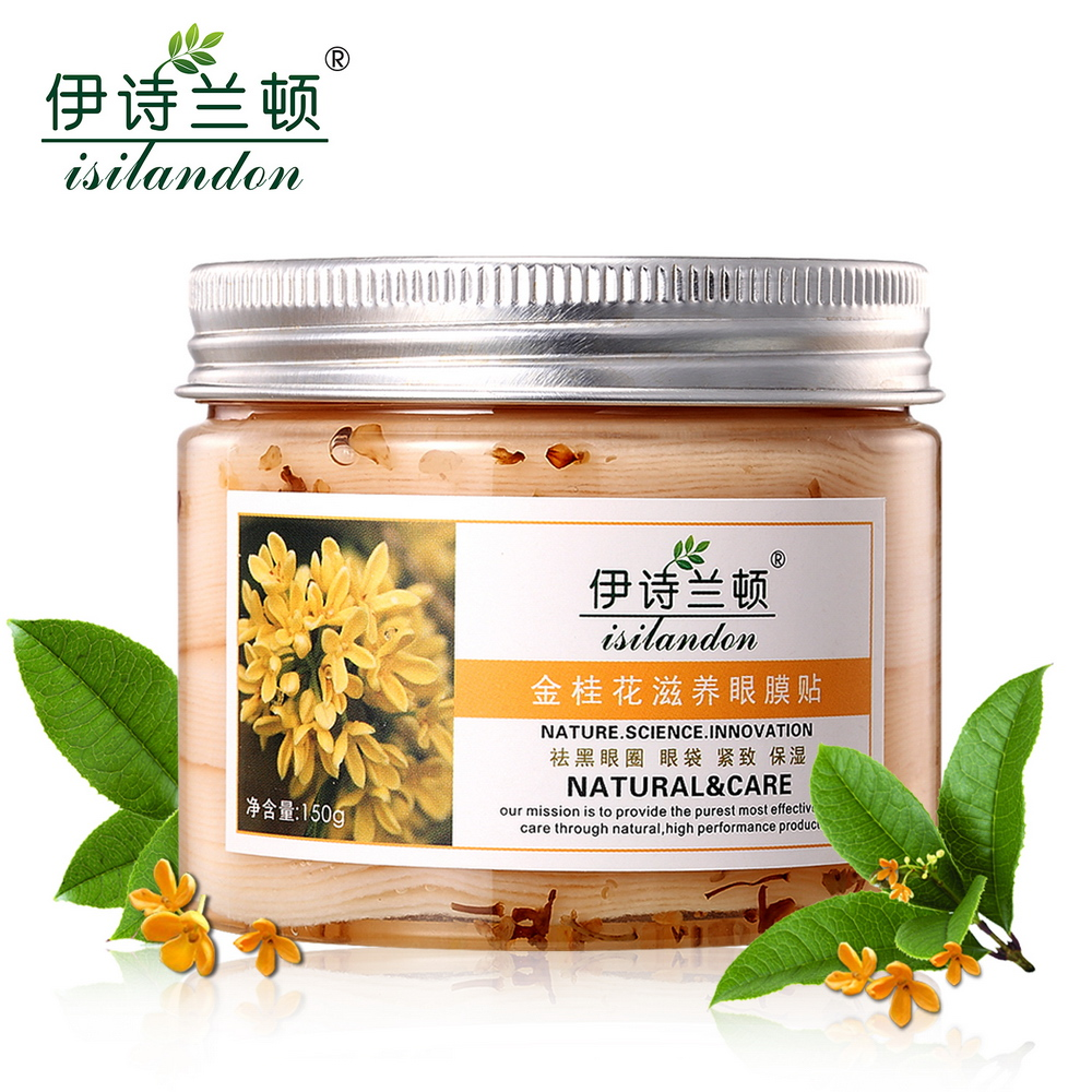 ISILANDON Gold Osmanthus Anti Wrinkle Ageless Eye Mask Sleep Mask Dark Circle Treatment Mask Eye Patches Mask To Face Skin Care(China (Mainland))