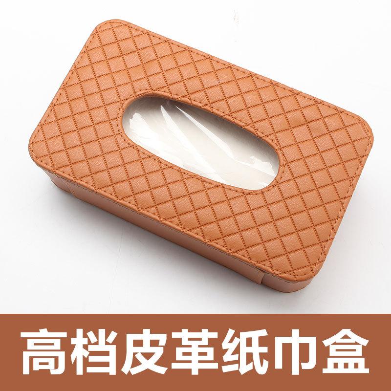 high quality Automotive interior products vehicle box creative visor tissue back boxs high-grade hanging car organizer storage(China (Mainland))