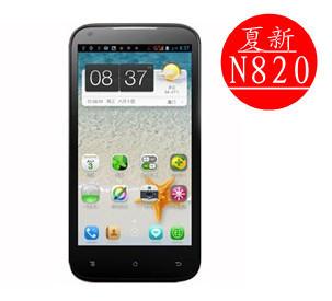 Xiaxin n820 phone film big v mobile phone screen film n821 high permeability membrane hd membrane special film(China (Mainland))