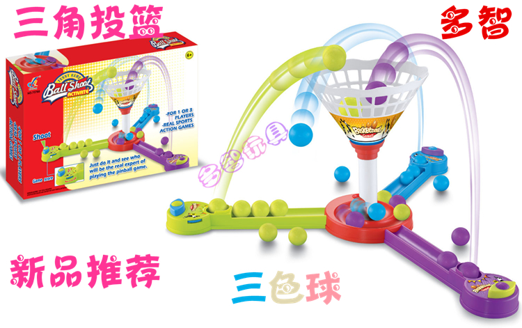 Plastic toy baby birthday gift desktop funny game tabletop shoot ball basketball family parent-child interactive educational w(China (Mainland))
