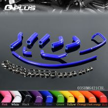 Buy Gplus Silicone Radiator Coolant Piping Hose Kit YAMAHA YZF R6 2006-2007 for $23.90 in AliExpress store