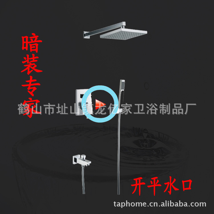Into the wall faucet / Concealed taps / shower faucet / shower concealed bath / Concealed manufacturers<br><br>Aliexpress