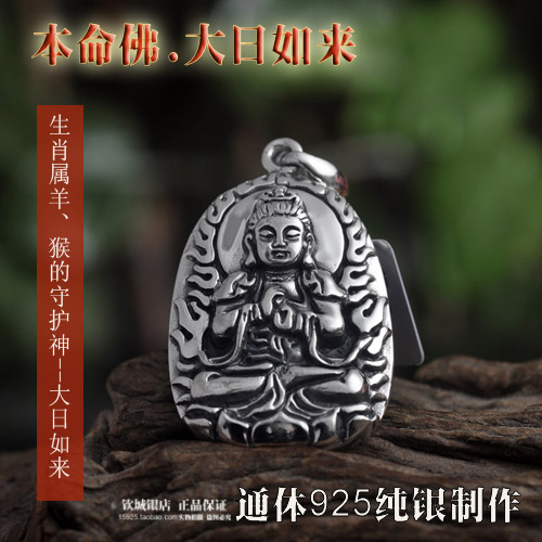 925 pure silver animal buddha big zodiac - - large pendant<br><br>Aliexpress