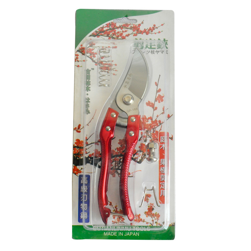 2015 New Home Gardening Gardening Sectional Pruning Shears Scissors Branch Cut Trimmer(China (Mainland))
