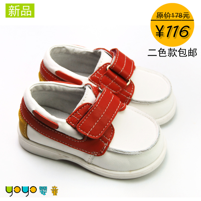 Freycoo 8015 toddler shoes