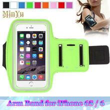 For iPhone 6 6S New GYM Workout Sport Arm Band Leather Cover For Apple iPhone6 6S 4.7 Fashion Run Riding Support Case