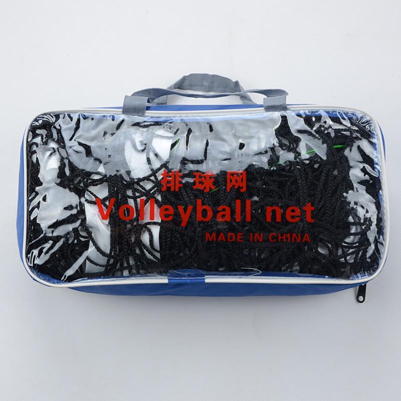 Волейбол из Китая