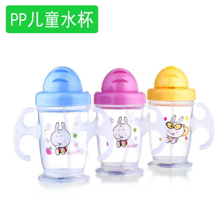 2015 new Durable Baby Kids Straw Cup Drinking Bottle Sippy Cups With handles Cute Design