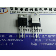 10PCS IRF740PBF IRF740 N-Channel Power Mosfet 400V 10A TO-220