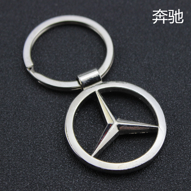 popular mercedes benz key ring buy cheap mercedes benz key