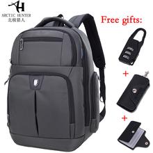Nylon Black Backpack Waterproof Men's Back Pack 15.6 Inch Laptop Mochila Designer Backpacks Male - OUWANG888 store