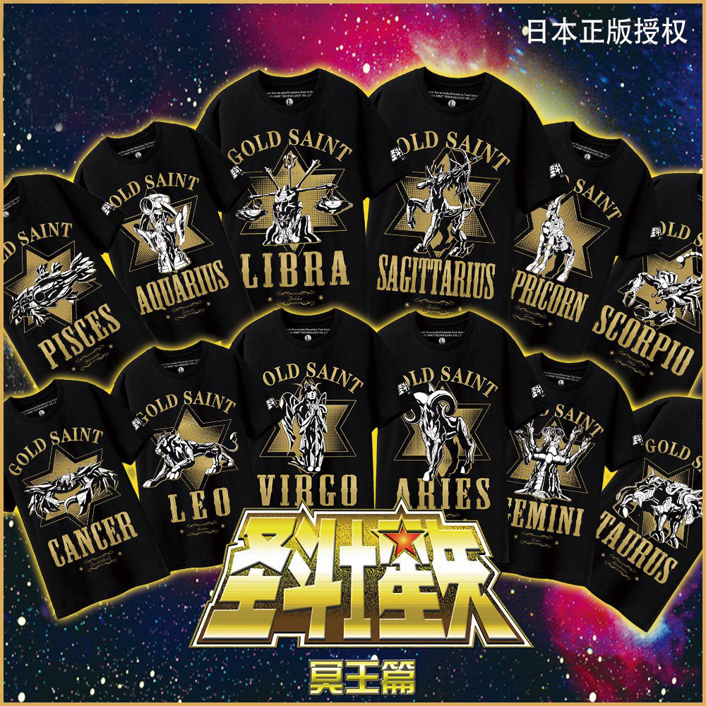 Collection! 12 zodiacs Anime Gold Saint Pluto EP Gold Cloth 3D printed Cosplay t-shirt Cotton t shirt Summer Top Tee in stock(China (Mainland))