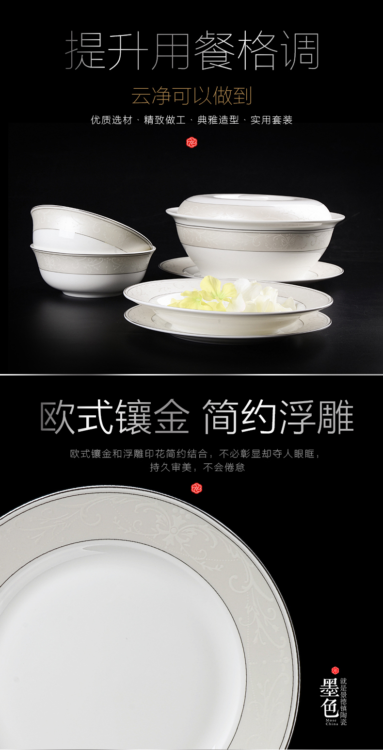 Buy The black cloud net 22 Jingdezhen ceramic tableware bowl dish bowl European bone china porcelain relief suit cheap