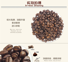 New Arrive 454g High Quality Italy Coffee Beans FRAGRANT MELLOW Baking dark roasted Original green food