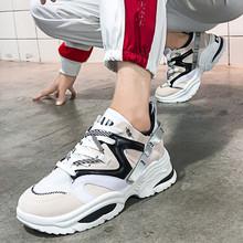 패션 2019 하라주쿠 Women Casual Shoes Lace-업 Leather Dad Chunky Sneakers 평 두꺼운 솔 Tenis Wedge 흰 Basket walking(China)