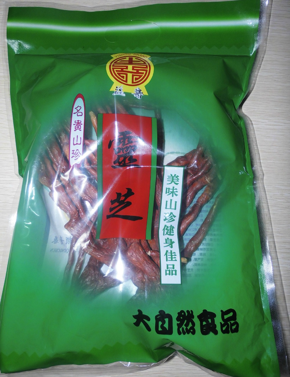 Changbai super fungus grass,The whole network exclusive sales,Ganoderma,Beauty care health tea,Ganoderma lucidum,health food(China (Mainland))