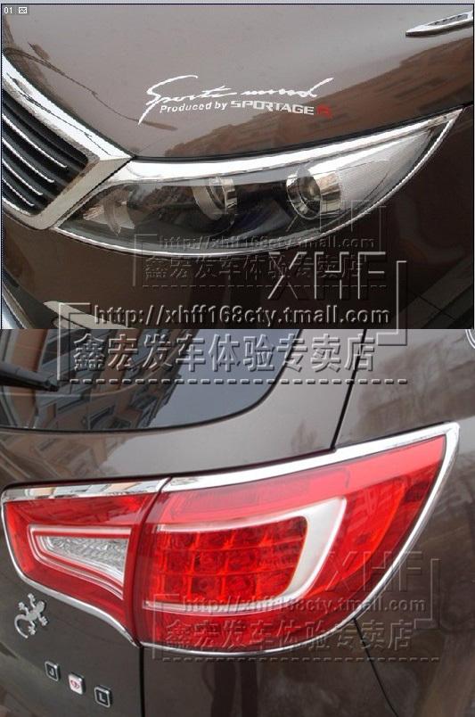 Kia big lamp cover rear light cover headlight cover tail light box headlight rear light box(China (Mainland))