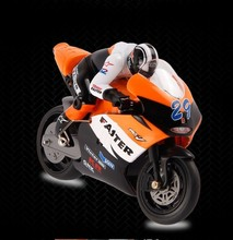 Amazing RC Motorcycle 1:16 Drifting RC Motorcycle CVT 4CH Stunt Remote Controlled Motorcycle Racing Toy For Kids(China (Mainland))