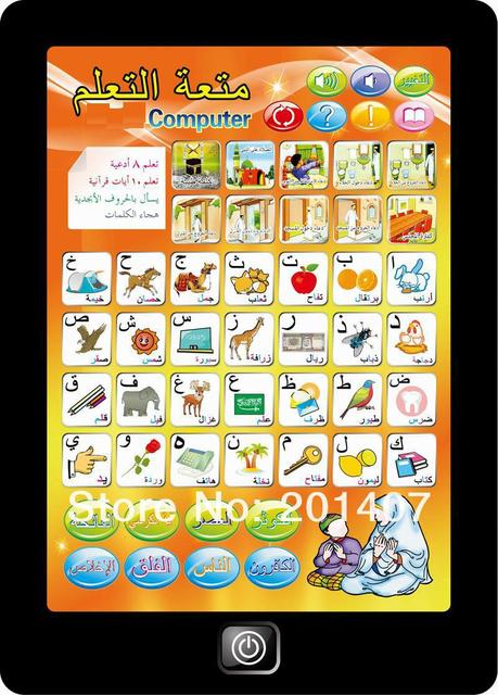 waterproof designThe Quran players tablet computer for arabic  muslim Learning machine Arabic letters and words, Prayer, Quran