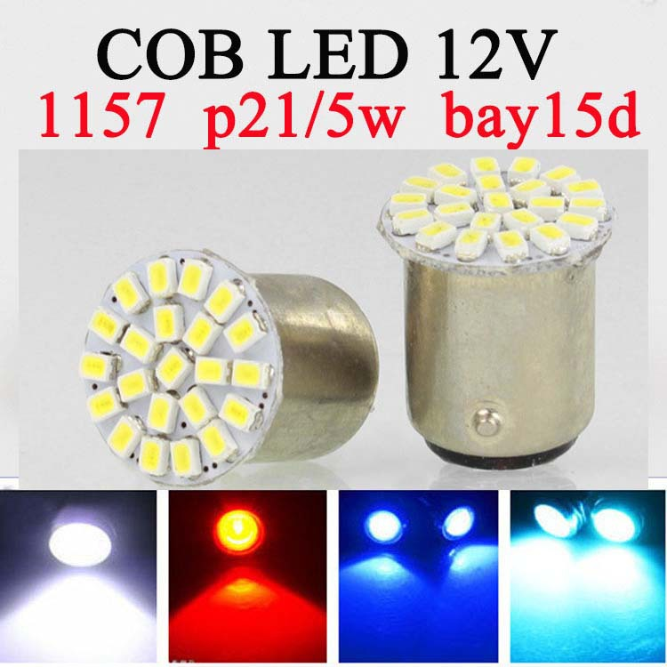 car-styling Brake Parking lights led 1157 cob s25 P21/5W bay15d 12v car styling Auto Car RV reactive Bulbs rear Turn signal lamp(China (Mainland))