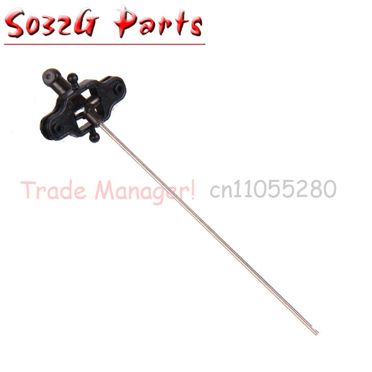 Factory wholesale S032G the casting die and spindle / Inner shaft spare parts for SYMA S032 rc helicopter Iron shaft accessories(China (Mainland))