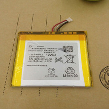1840mAh High quality Mobile Phone Replacement Battery For Sony Ericsson Xperia acro S LT26W lt26w battery Free Shipping