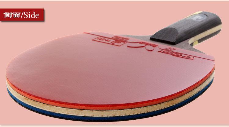 Li ning rackets - Resultat tennis de table pro a ...