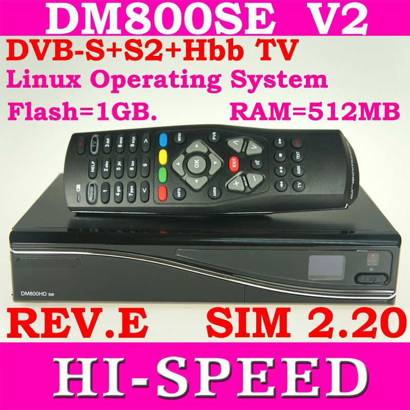 SIM 2.20 DM800SE V2 Satellite Receiver Decoder Hbbtv &web browser Linux OS free shipping dm800 SE dm800hd se v2 Free shipping(China (Mainland))