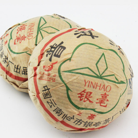 Free shipping Buy Direct From China 100g Pu erh Chinese Yun nan Premium Puer Tea Slimming