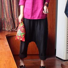 Women  Harem Pants Loose Baggy Pants Pantalon Femme Calca Feminina Hangs Linen Casual Pants Elastic Waist Low-Crotch Trousers(China (Mainland))