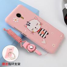 Buy Meizu MX5 Phone Case Protective Silicone Meizu MX5 Case Cartoon Soft Hanging Lanyard Meizu MX5 5.5 Cute Sh for $3.90 in AliExpress store