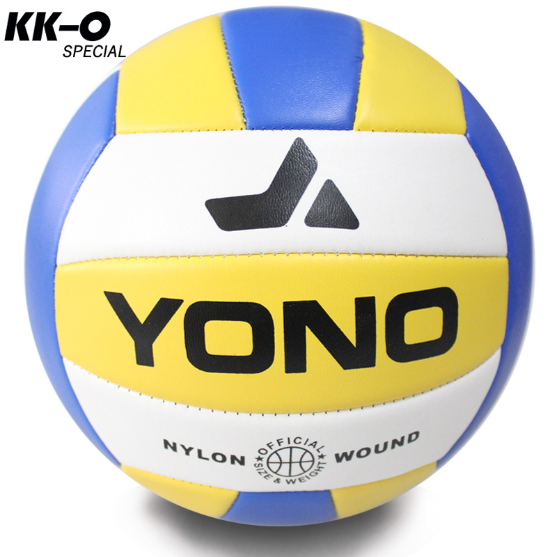 Retail 2017 New Brand Soft Touch Volleyball ball, VSM5000, Size5 match quality PVC Volleyball Free With Net Bag+ Needle(China (Mainland))
