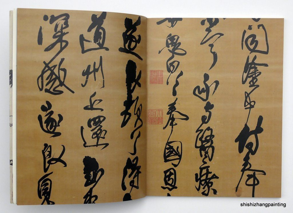 catalogue book classical ancient Chinese painting calligraphy Jinghua auction<br><br>Aliexpress