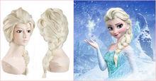Для детей девушки красоты эльза длинные светлые косы дизайн костюм косы парик CAP