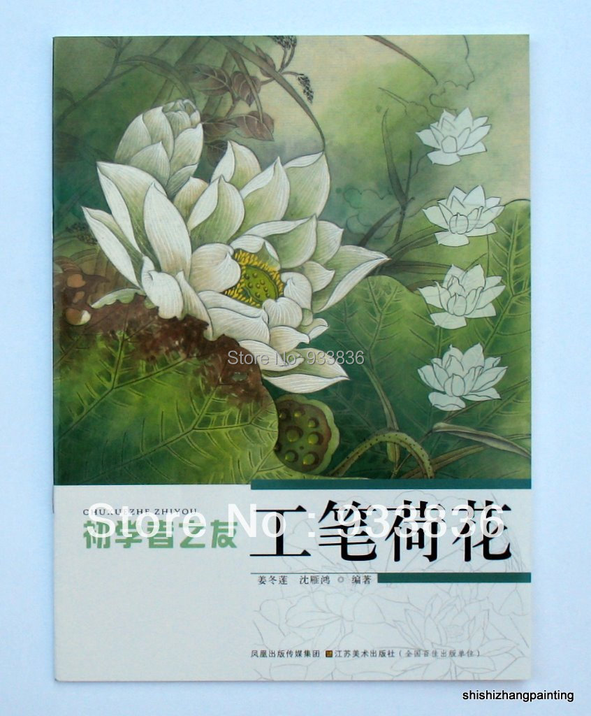 waterlily book review Kirkus reviews issue  the triumph of the water lily by stella ify  our editors select the one author and one book they believe to be most worthy of your .
