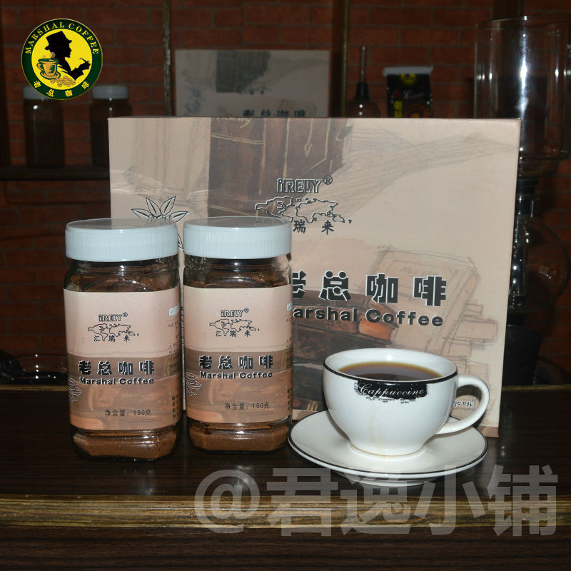 Black ground coffee 100 pure coffee Gift boxed 150g 2 free shipping