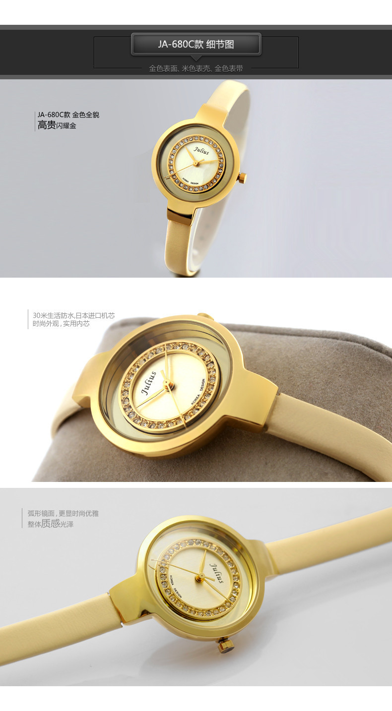 Юлий леди женские наручные часы кварцевых часов лучший мода одеваются корея OL кожаный браслет девочку рождество валентина подарок JA680